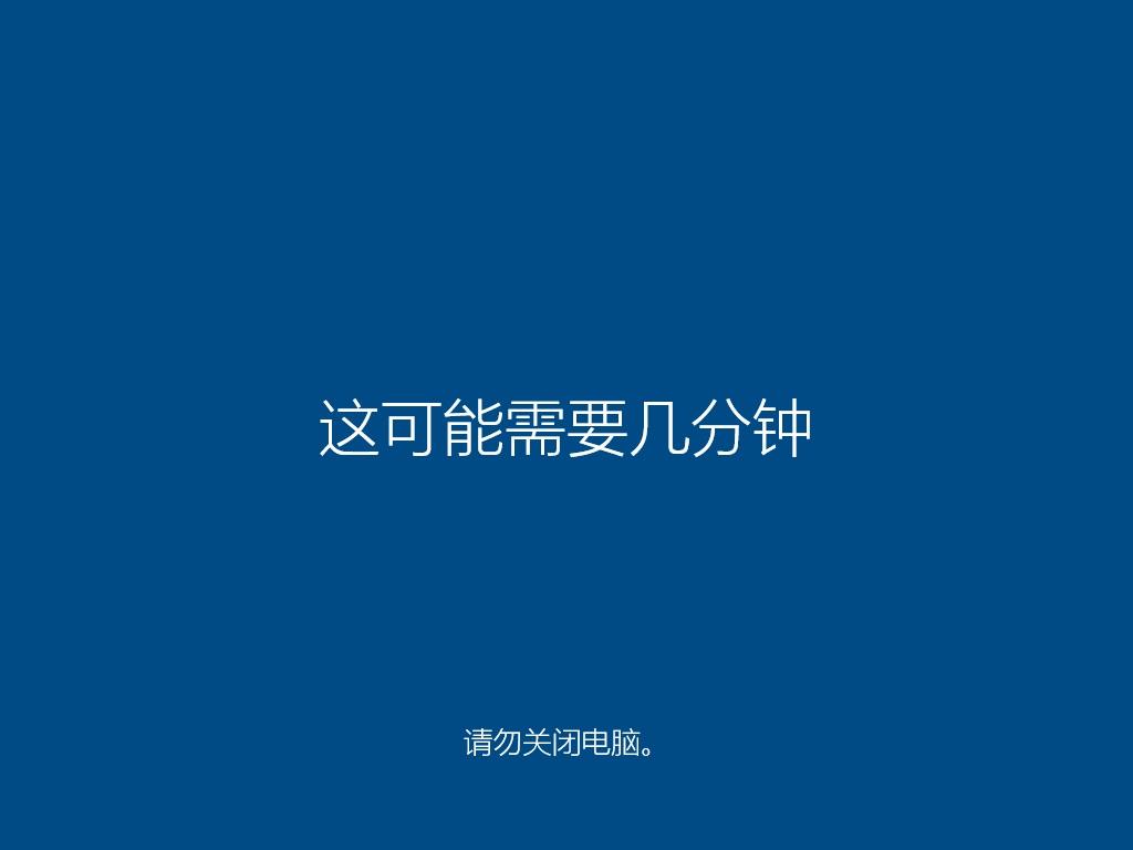 电脑公司 Ghost Win10 64位 专业版 V2021.01(4)