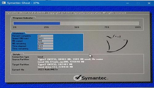 系统之家 Win7 64位 ghost 旗舰版系统 v2021.01(4)