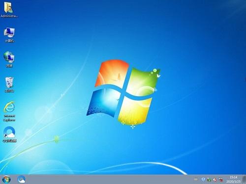 系统之家 Win7 64位 ghost 旗舰版系统 v2021.01(5)