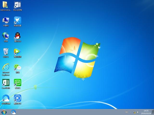 电脑公司 Win7 32位 旗舰版系统 v2021.01(1)
