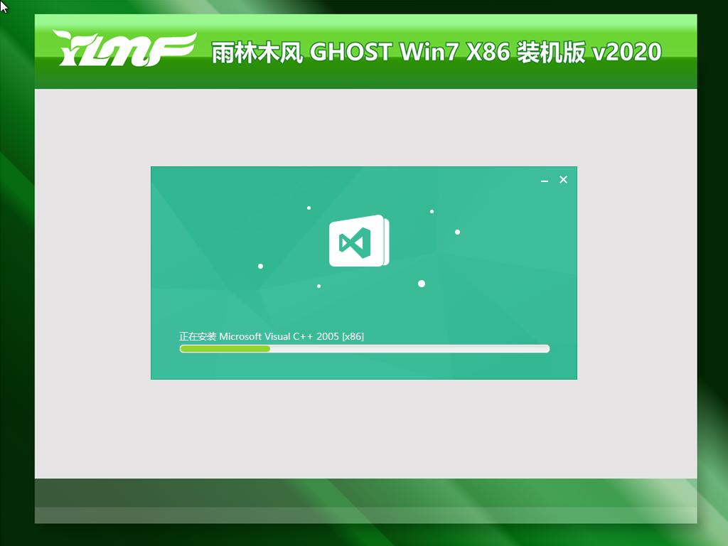 新雨林木风系统 Ghost WIN7 X32 SP1 热门装机版 V202