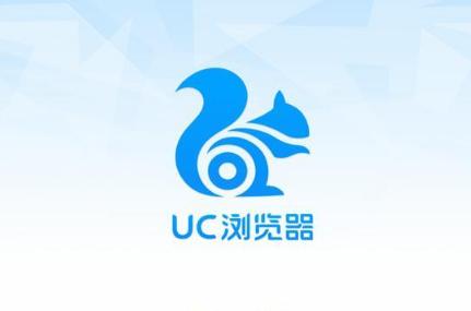 uc浏览器无痕浏览设置在哪里 uc浏览器无痕浏览设置教程