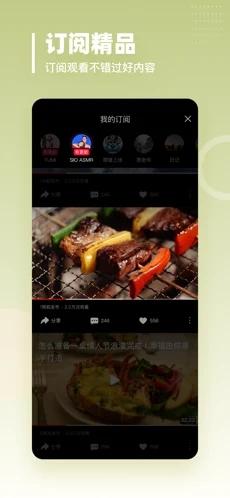 油果浏览器iOS