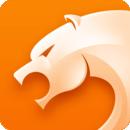 猎豹浏览器极速版