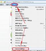 ie浏览器崩溃怎么办?教你恢复IE崩溃前浏览的网页[多图]