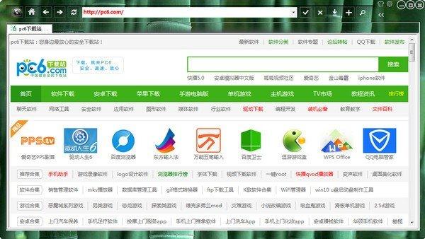 天网中国浏览器