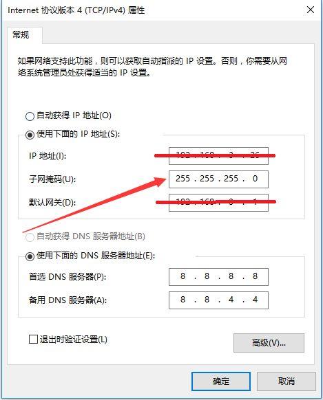 浏览器不能打开网页是怎么回事[多图]