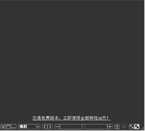 Moo0 画像浏览器