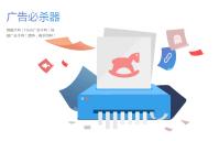 旗鱼浏览器 x32