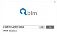 品茗BIM浏览器