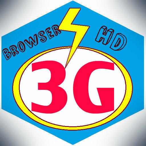 3G高速浏览器HD