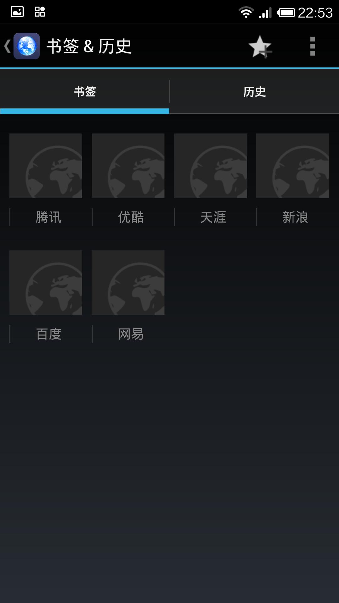 淘扑浏览器