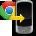 谷歌浏览器转手机