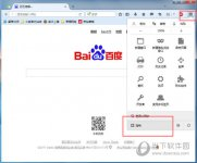 火狐浏览器怎么添加工具 火狐浏览器工具添加方法