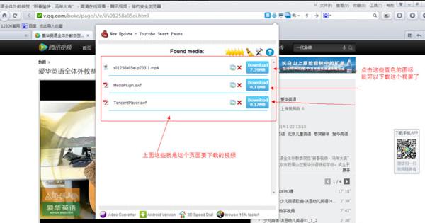猎豹浏览器视频怎么下载 猎豹浏览器下载视频方法