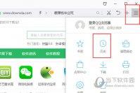 QQ浏览器怎么查看历史记录 QQ浏览器历史记录在哪
