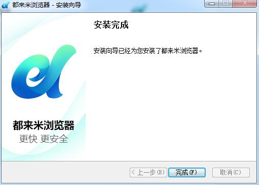 都来米浏览器正式版