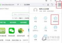 QQ浏览器怎么清理缓存 QQ浏览器清理缓存教程