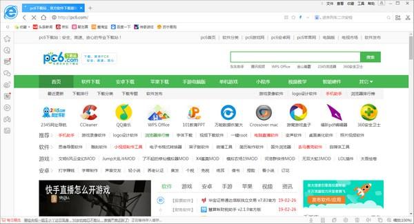 东方浏览器XP版