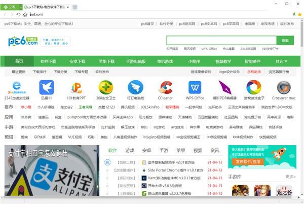 云表企业浏览器