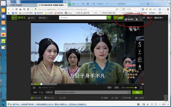 傲游浏览器怎么下载视频  傲游浏览器下载视频视频教程